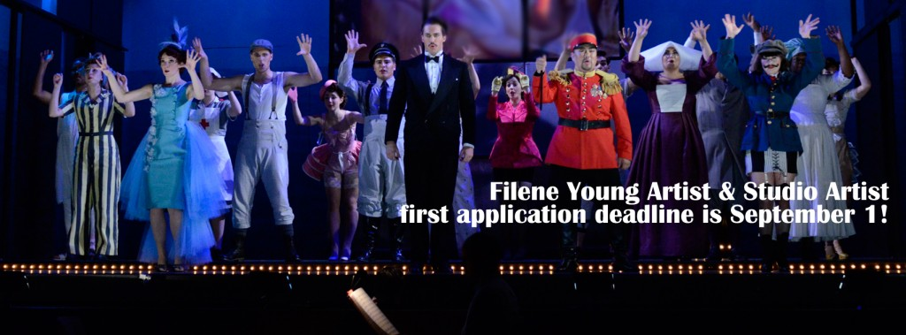 FB cover AUDITIONS
